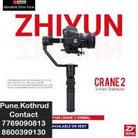 1615805051_Gimbal_Rent_pune.jpg for rent in Pune, India
