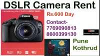 1615805718_dslr_camera_on_rent_pune_dslr_camera_rent_near_me.jpg for rent in Pune, India
